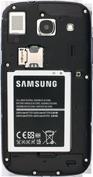 Samsung I8260 Galaxy Core - Primeros pasos - Quitar y colocar la batería - Paso 4