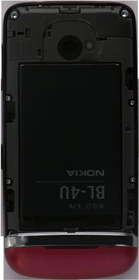 Nokia Asha 311 - Primeros pasos - Quitar y colocar la batería - Paso 4