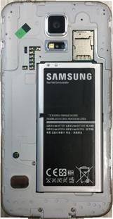Samsung G900F Galaxy S5 - Primeros pasos - Quitar y colocar la batería - Paso 3